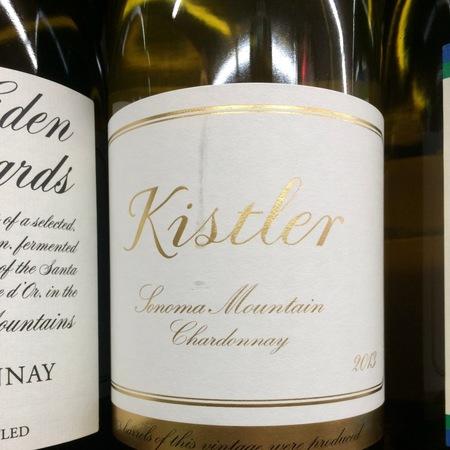 Mount Eden Vineyards Estate Bottled Santa Cruz Mountains Pinot Noir 2013