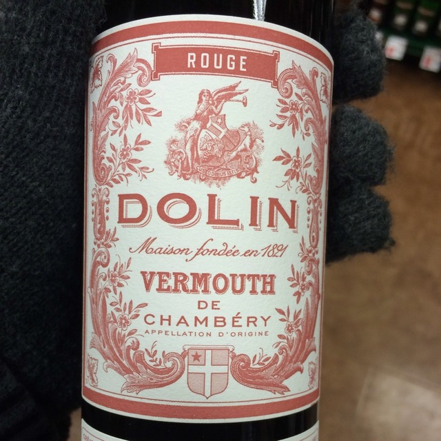 Rouge Vermouth de Chambéry  NV (375ml)