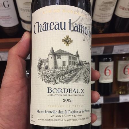 Château Lamothe White Bordeaux Blend 2016