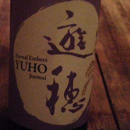 Mioya Brewery Eternal Embers Yuho Junmai Sake NV