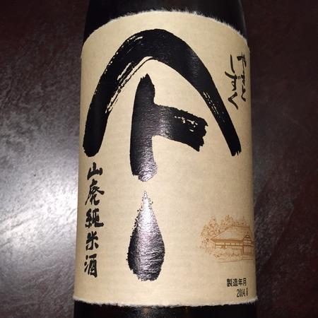 Akita Seishu Yamato Shizuku Yamahai Junmai Sake NV (720ml)
