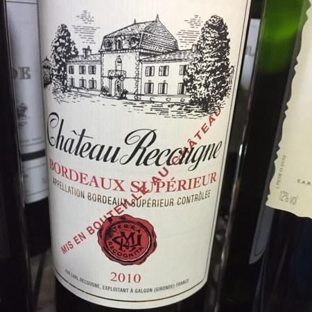 Château Recougne Supérieur Red Bordeaux Blend 2015