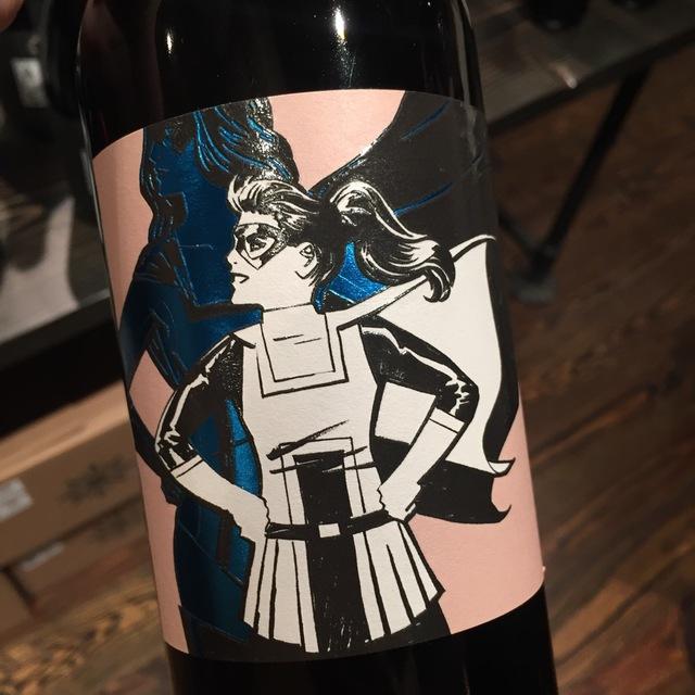 Every Hero needs a Sidekick Cabernet Sauvignon 2014