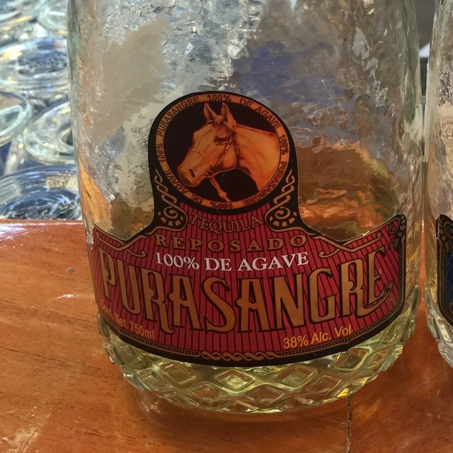 Tequila Reposado de Agave NV
