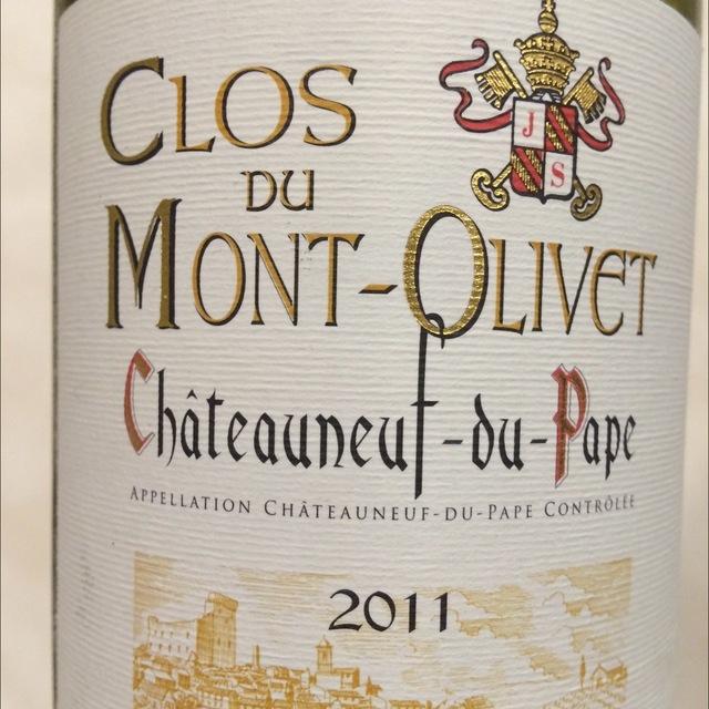 Le Petit Mont Châteauneuf-du-Pape Red Rhone Blend 2013