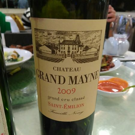 Château Grand Mayne Saint-Émilion Red Bordeaux Blend 2009