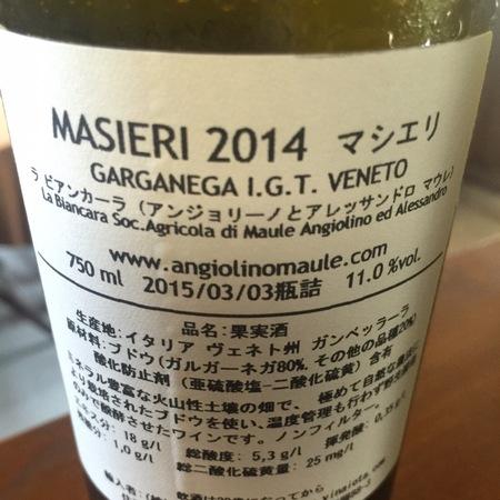 Angiolino Maule I Masieri Veneto Garganega 2014