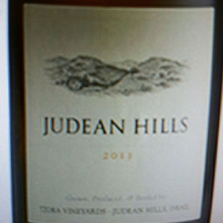 Tzora Vineyards Judean Hills Syrah Blend 2016