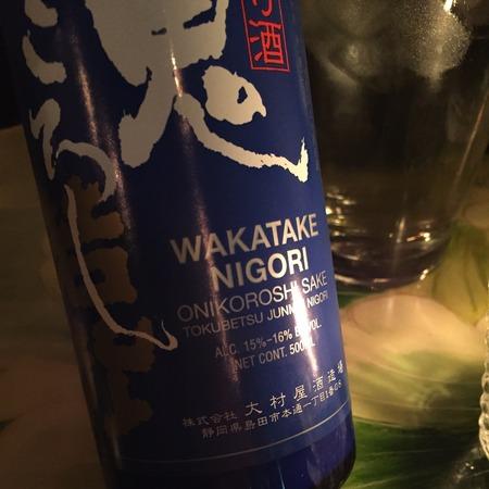 Oomuraya Shuzoba Co., Ltd. Wakatake Onikoroshi (Demon Slayer) Junmai Ginjo Sake NV