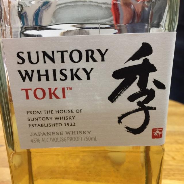 Toki Japanese Whisky NV