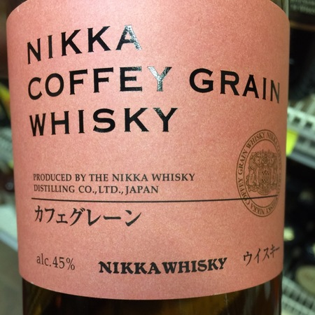 Nikka Whisky Distilling Company Coffey Grain Whisky NV