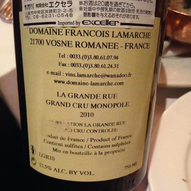 Monopole La Grande Rue Grand Cru Pinot Noir 2010