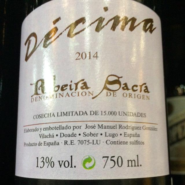 Decima Ribeira Sacra Mencía  2014