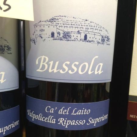 Tommaso Bussola Ca' del Laito Valpolicella Ripasso Superiore Corvina Blend 2013