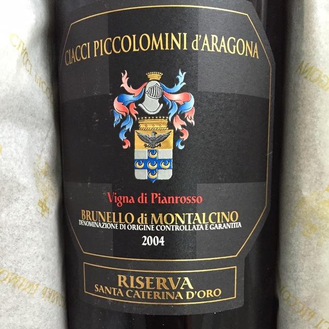 Vigna di Pianrosso Riserva Brunello di Montalcino Sangiovese 2010