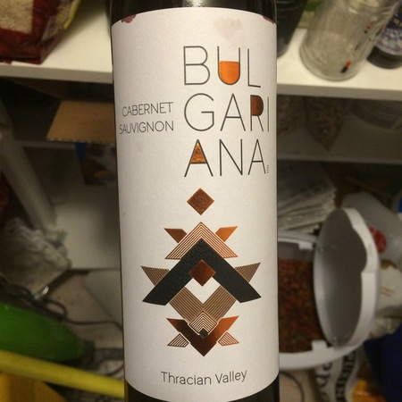 Bulgariana Thracian Valley Cabernet Sauvignon 2012 (750ml 12bottle)
