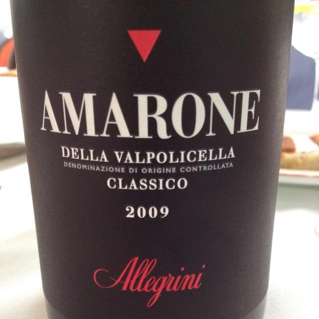 Amarone della Valpolicella Classico Corvina Blend 1997