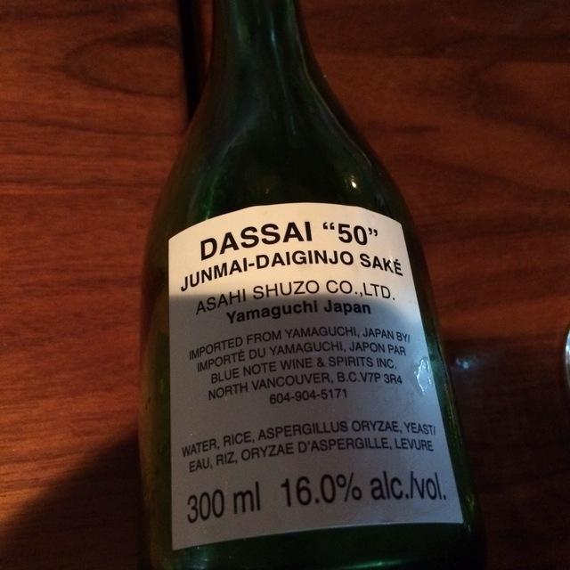 Dassai 50 Junmai Daiginjo Sake NV (11oz.)
