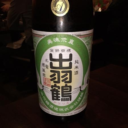 Dewatsuru Shuzo  Rice NV (11oz.)