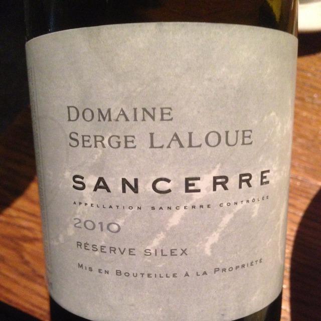 Réserve Silex Sancerre Sauvignon Blanc 2014