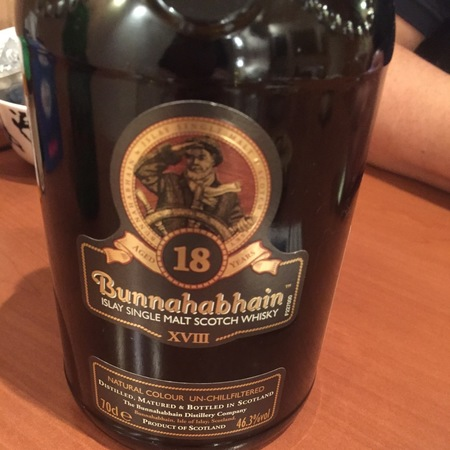 Bunnahabhain 18 Year Old - XVIII Islay Single Malt Scotch Whisky NV