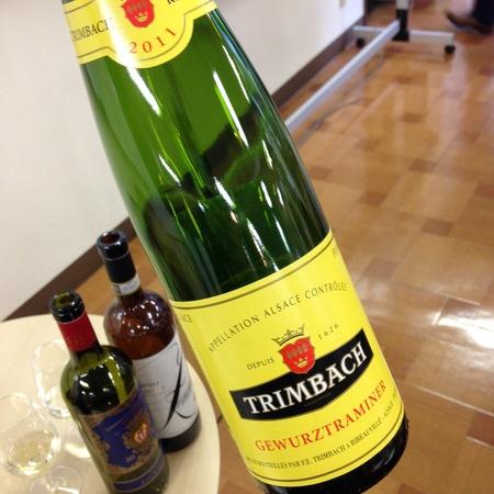 Trimbach Alsace Gewürztraminer 2014