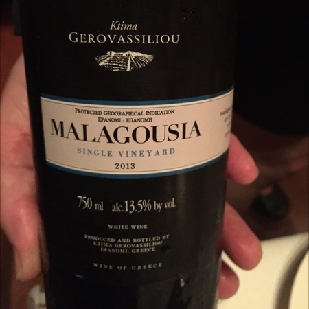 Ktima Gerovassiliou Single Vineyard Epanomi Malagousia 2016