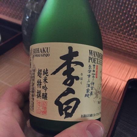 Rihaku Sake Brewery Wandering Poet Junmai Ginjo Sake NV (11oz.)