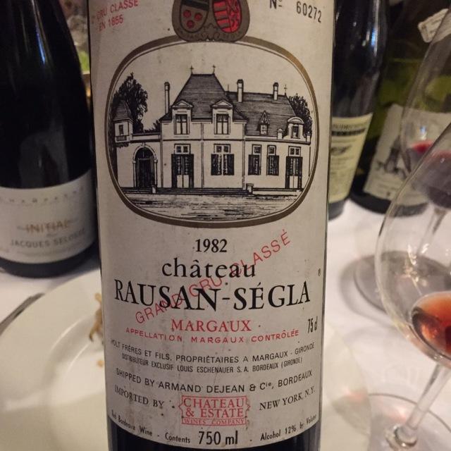 Margaux Red Bordeaux Blend 2004