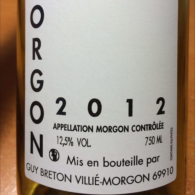 Morgon Gamay 2015