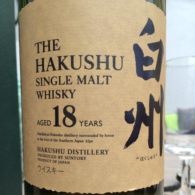 The Hakushu 18 Year Old Single Malt Whisky NV